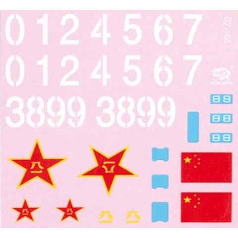 ZTZ-99 - Decals von Heng Long