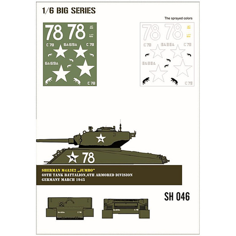 Sherman M4A3E2 Jumbo paint mask in 1/6