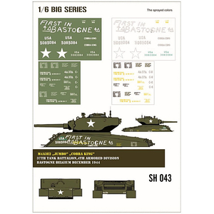 Sherman M4A3E2 Jumbo Cobra King Lackierschablone in 1/6